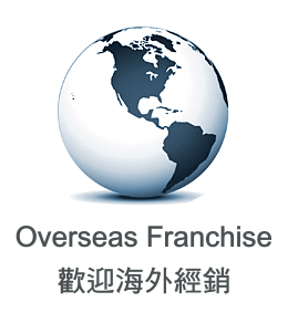 iSwim歡迎海外經銷 we welcome sverseas franchise