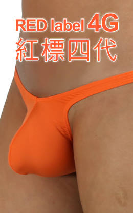 紅標性感內褲第三代iSwim red label 3G underwear